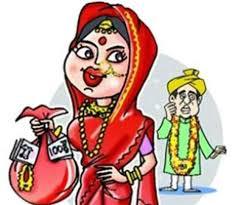 Photo of हुस्न के जाल में फंसाकर पहले की शादी, फिर लाखों रुपए का चूना लगाकर फरार