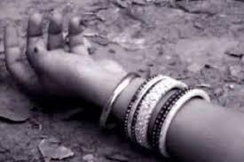Photo of संदिग्ध परिस्थितियों में विवाहिता की मौत